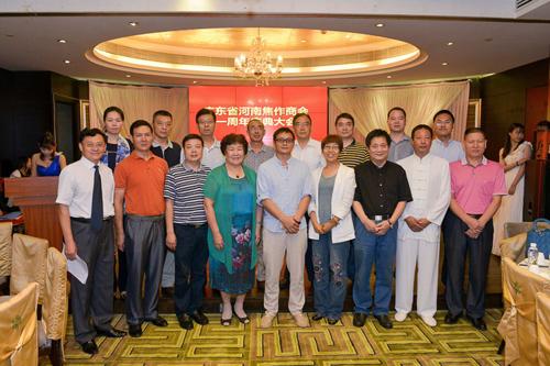 羊丽羊热烈祝贺广东省河南焦作商会周年庆典取得圆满成功