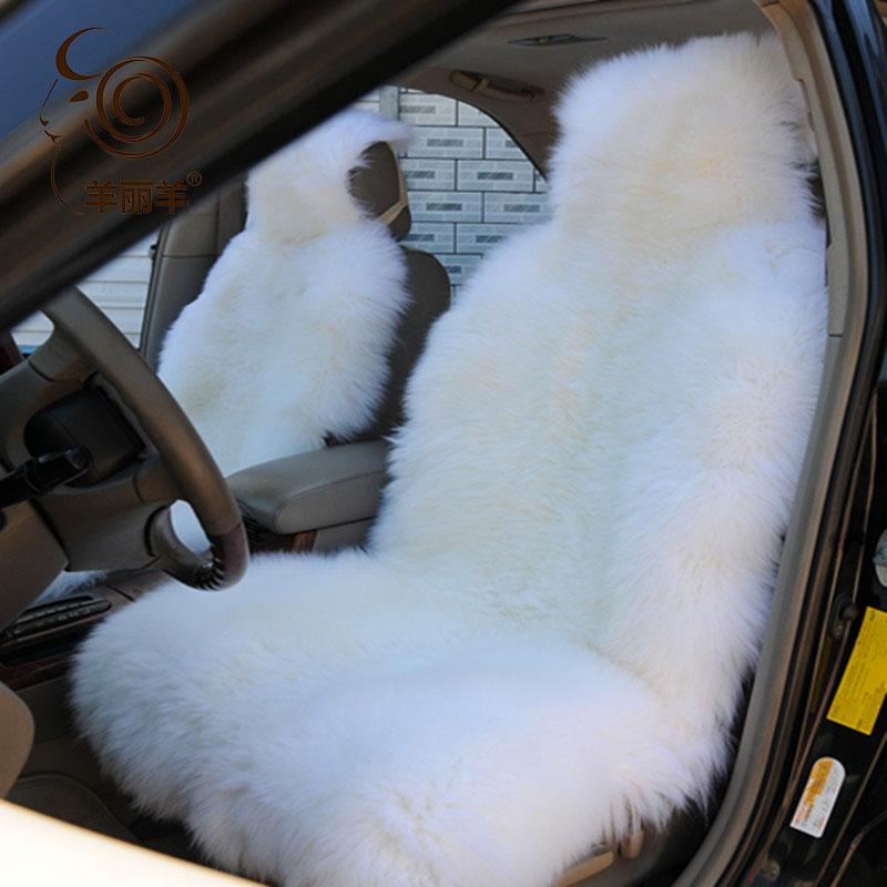 【澳洲进口】广州羊丽羊汽车羊毛坐垫批发招代理