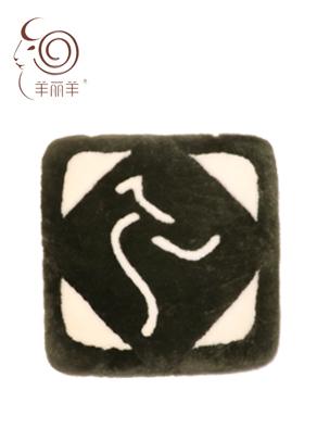 【羊丽羊】澳洲进口皮毛一体沙发坐垫招商加盟高档红木羊毛沙发坐垫厂家直销价格美丽