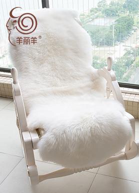【羊丽羊】澳洲进口皮毛一体汽车羊毛坐垫批发