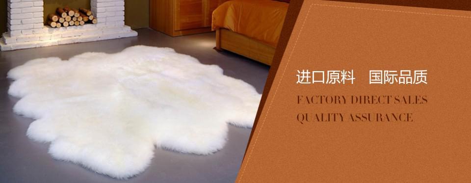 羊丽羊——进口原料,国际品质