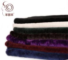 【羊丽羊】澳洲进口直毛羊毛皮