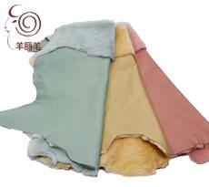 【羊丽羊】服装用光面土种羊皮毛一体(浅色)