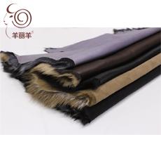 【羊丽羊】进口服装用霜色托斯卡纳山羊皮毛一体