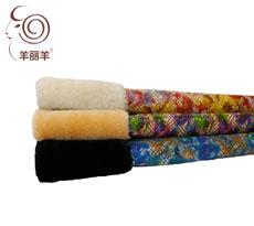 【羊丽羊】澳洲进口编织花纹覆膜羊皮毛一体
